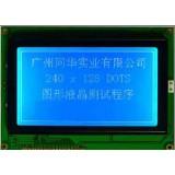 LCD گرافیکی 128*240 با بک لایت آبی